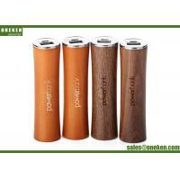 Buy cheap 18650 Battery Wood Power Bank Solid Stick Tube Shape 2500mAh With Lasering Logo from Wholesalers