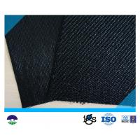 Buy cheap Monofilament Woven Geotextile  High Filtration from Wholesalers