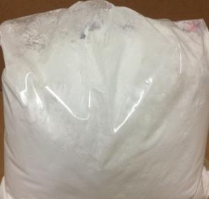 Quality Acetildenafil Powder Aphrodisiac Drugs for Male Sex Enhancer CAS 831217-01-7 wholesale