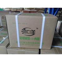GDL/glucono delta lactone/food ingredient additive/acidulant/thickener/