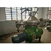 Buy cheap Easy Operating Conical Disc Centrifuge , Centrifugal Oil Water Separator from Wholesalers