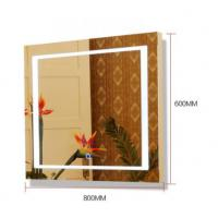 Buy cheap 5mm Bathroom cosmetics lighted bath mirror from Wholesalers