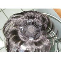 Buy cheap Customized Gray Swiss Lace Top Closure Toupee , Chinese Human Hair Toupee from Wholesalers