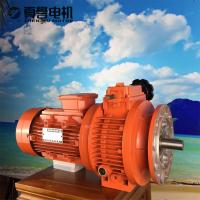 Buy cheap High strength MB Stepless Speed Variator 0.12KW - 7.5KW , Variator Transmission from Wholesalers