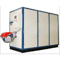 Buy cheap Horizontal chain fire grate coal fired thermal oil heater from wholesalers