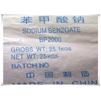 Quality Sodium Benzoate For Pesticide Intermediate / Cosmetics CAS No. 532-32-1 wholesale