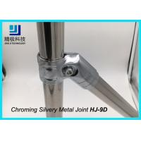 Buy cheap Creform Joints For Pipe Fittings Fixed Chromed Metal Joints Silvery HJ-9D from Wholesalers