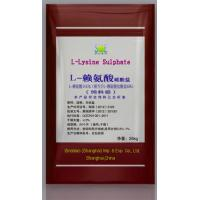 Buy cheap Powder Amino Acid L Lysine Sulphate Feed Grade With Assay 65% SAA-LYSL65 from Wholesalers