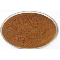 Buy cheap 7732 18 5 Red Bean Extract Powder C12H14 N2 O2 To Promote Water Metabolism from Wholesalers