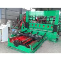 Buy cheap JQ25--63 Automatic Expanded Metal Machine Color Customized For Civil Building from Wholesalers