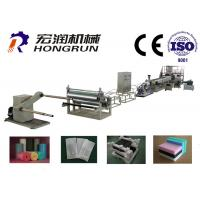 Buy cheap Industrial EPE Foam Sheet Extrusion Line / Eps Foam Machine HR-120 from Wholesalers