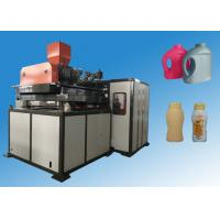 Buy cheap Automatic high speed bottle blow molding machine for 5L plastic bottles from Wholesalers