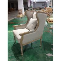French Antique Wooden and Fabric upholstered armchairs living room with lumbar pillow
