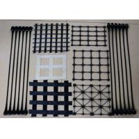 Buy cheap Asphalt Coating Biaxial Plastic Geogrid 50 75 100 150 Kn/M For Bitumen Asphalt Road from wholesalers