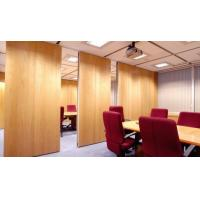 Buy cheap Modern Office Top Hanging System Sound Proofing Lowes Acoustic Room Dividers from wholesalers