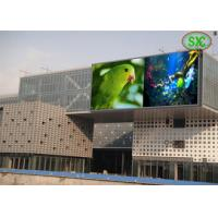 Buy cheap High Brightness Outdoor P10 Led Screen High Resolution Led Display from Wholesalers