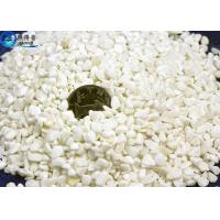 Buy cheap Non-friable White Bottom Aquarium Sand With Mineral Source , Fish Tank Ornament Stone from Wholesalers