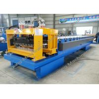 Buy cheap Aluminum Sheet Roof Tile Making Machine , Steel Tile Forming Machine from Wholesalers