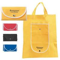 Buy cheap Printed foldable shopping bag from Wholesalers