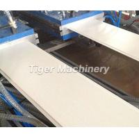 China 200-600mm Pvc Celling Panel Line-PVC ceiling wall panel making machine production line on sale