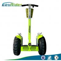 Quality 4000W Max Self Balancing Electric Scooter Segway Patroller With Police Shield wholesale