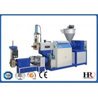 Buy cheap PP PE Film Plastic Recycling Machine , Pelletizing Recycling Granulator Machine Water Ring from wholesalers
