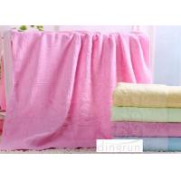Buy cheap Personalized Bamboo Fiber Towels , Spa Bath Towels Without Aromatic Amine from Wholesalers