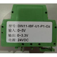 Buy cheap 3000VDC Isolation 0-100mV to 0-15V Green isolation amplifier DIN35  CE approved WAYJUN from wholesalers