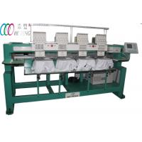 "Buy cheap Four Head Computerized T Shirt  Tubular Embroidery Machine , 5"" LCD Screen from Wholesalers"