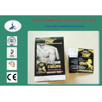 Quality 72HP Pharmaceutical Capsules Gold Edition Herbal Male Enhancement Pills For Male Erectile Dysfunction wholesale