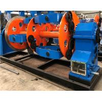 Buy cheap 00/500 planetary disc type wire rope twisting stranding machine high efficiency 1+6+12+18+24 from wholesalers