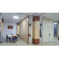 Buy cheap Sound Insulation Aluminum Movable Decorative Wooden Partition Walls from wholesalers