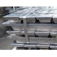 Buy cheap 1lead ingot from Wholesalers