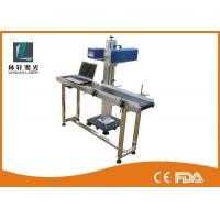 20w 30w 50w Online Flying Laser Marking Machine For PVC Wires / PCB / Pipe