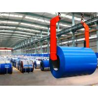 Buy cheap PPGI Coils, Color Coated Steel Coil, Prepainted Galvanized Steel Coil Z275/Metal Roofing Sheets from wholesalers
