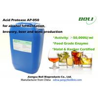 Buy cheap Liquid Proteolytic Enzyme Acid Protease , Enzymes In Brewing For Alcohol Fermentation from wholesalers
