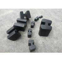 Buy cheap B80 - B350 Rubber Coupling , Hb Rubber Coupling made with High Quality CSM and SBR from Wholesalers