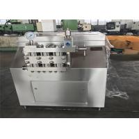 Buy cheap Stainless Steel High Pressure Homogenizer Machine 5000L For Biological Medicine from Wholesalers