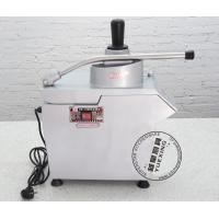 Buy cheap Multi-function Vegetable Cutter Shredding Slicing Dicing Machine Food Processing Equipments from Wholesalers