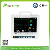 Buy cheap Brand New Multi Parameters Bedside Portable Patient Monitor /Factory Direct/US,Germany Expert recommend from wholesalers