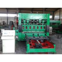 Buy cheap PLC Control Expanded Metal Machine / Metal Mesh Punch Machine For Decoration from Wholesalers