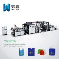 Buy cheap Full Auto Nonwoven Bag Making Machine / Automated D Cut Bag Making Machine from Wholesalers