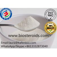 Buy cheap Creatine Monohydrate Amino Acid Nutritional Health Supplements Anti-aging CAS 6020-87-7 from Wholesalers