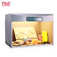 Buy cheap Chinese textile testing equipments d65 d50 light box for color check with 6 from wholesalers