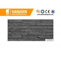 Buy cheap Semi - polished Flexible 3d Ceramic Wall Tile Light Clay Exterior Building Material from wholesalers