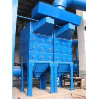 Buy cheap Industrial cartridge dust collector CDHR3-24 from Wholesalers