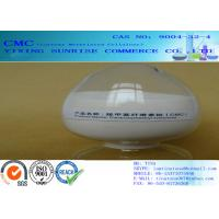Buy cheap CMC Chemical Sodium Carboxymethyl Cellulose In Food CAS 9004-32-4 Fibrous Particles from Wholesalers
