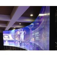 Buy cheap Full HD 1080P Large Curved LED Display 55 Inch With Remote Control For Advertising from Wholesalers