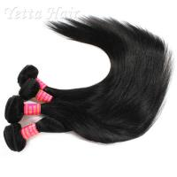 Buy cheap Malaysian Straight 6A Virgin  Hair extensions No tangling No shedding from Wholesalers