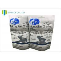 Quality Gravure Printed custom Plain Stand Up Pouches Aluminum Foil Inside White Kraft Paper wholesale